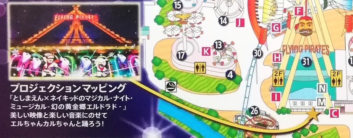 f:id:Tokyo-amuse:20191107232750j:plain