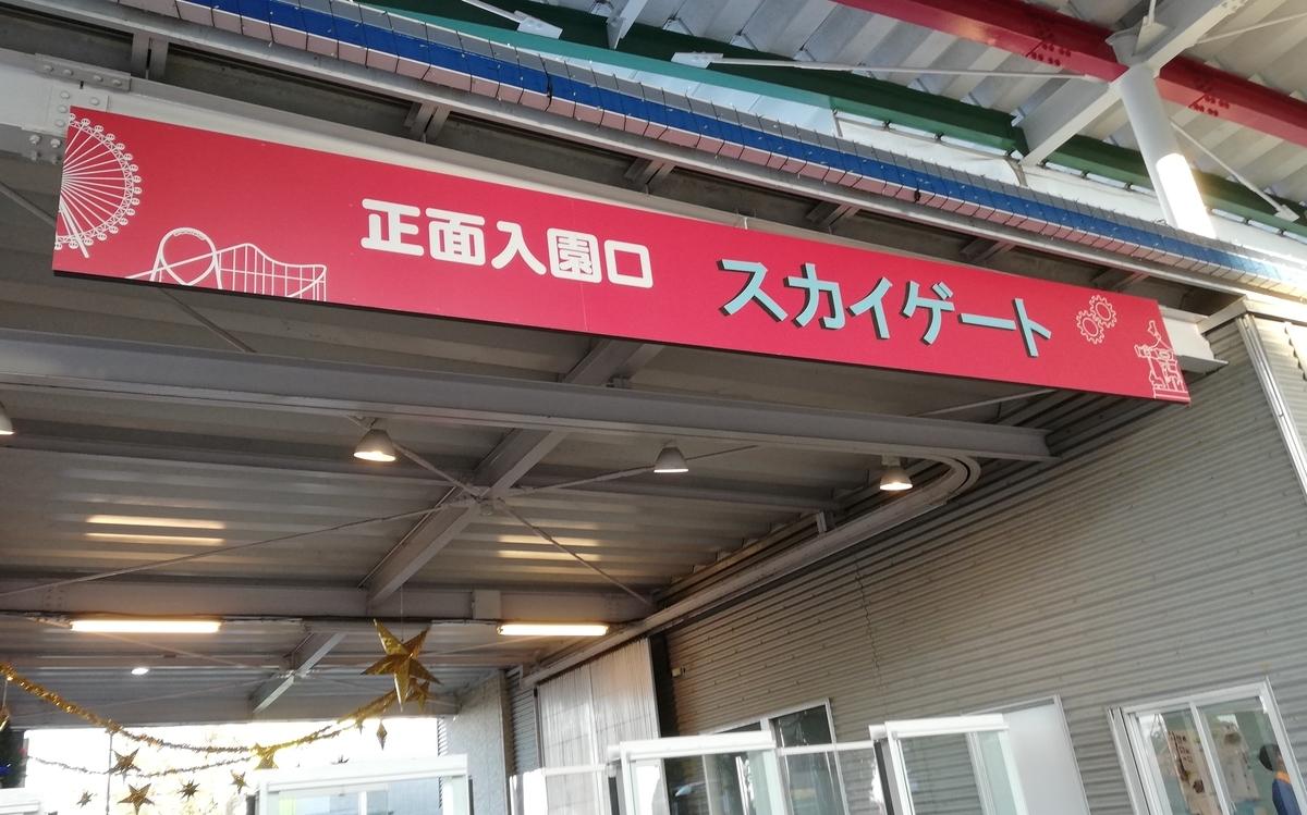 f:id:Tokyo-amuse:20191113233626j:plain