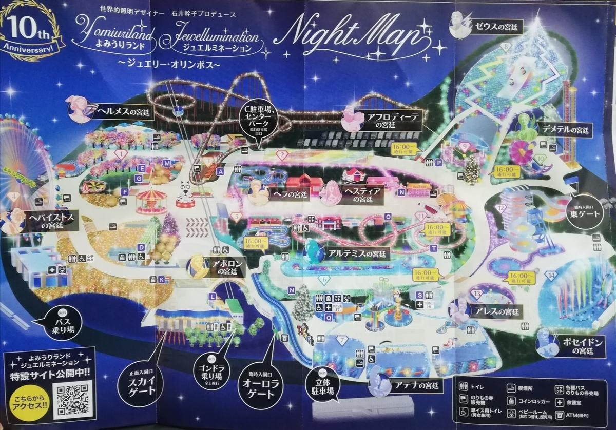 f:id:Tokyo-amuse:20191114230051j:plain