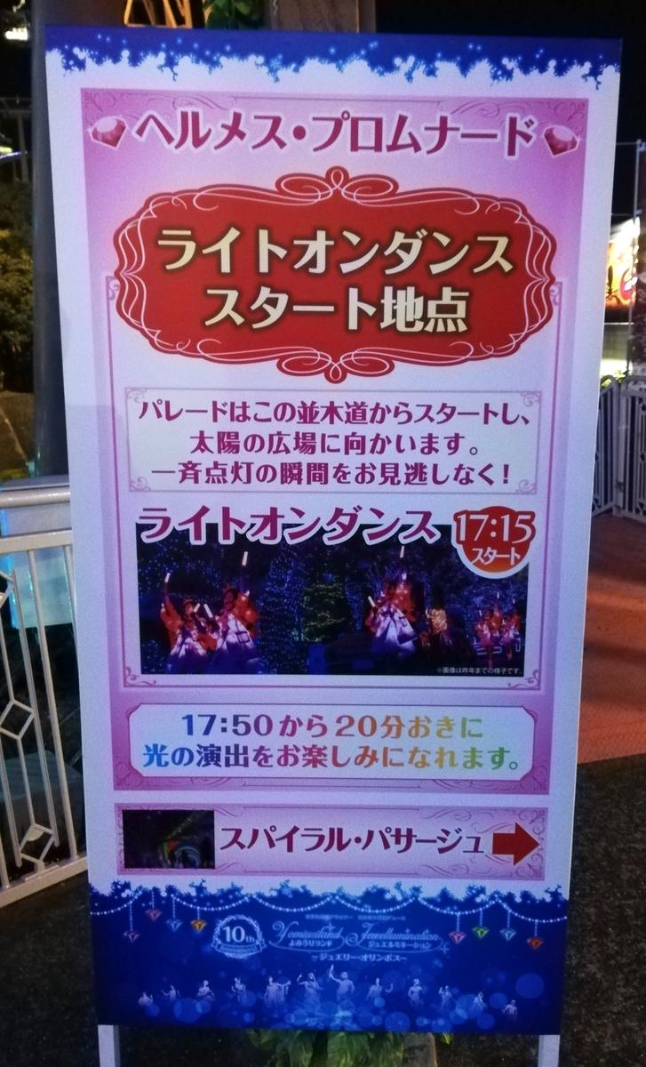 f:id:Tokyo-amuse:20191115000340j:plain