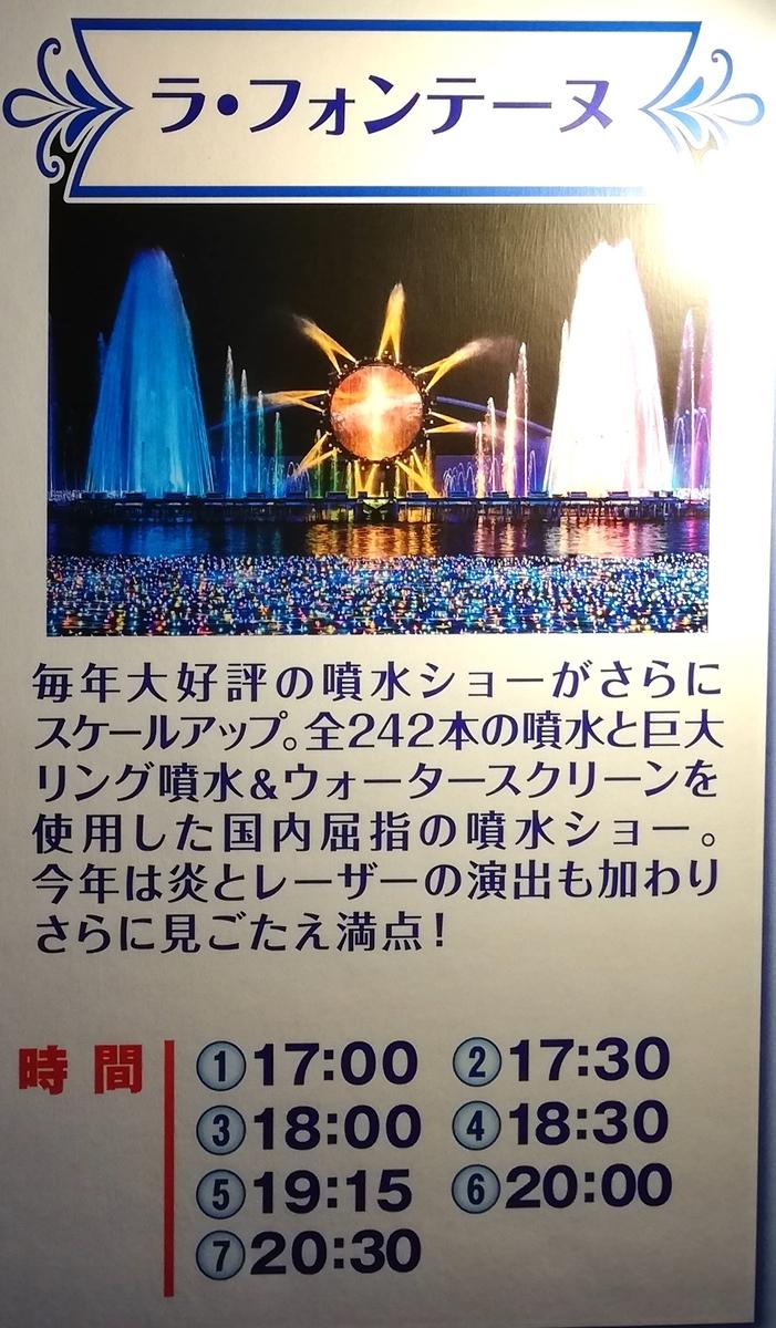 f:id:Tokyo-amuse:20191115001526j:plain