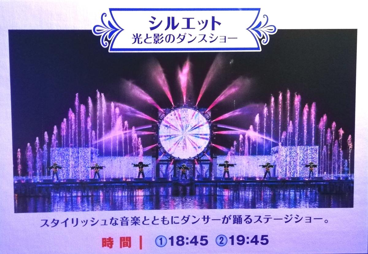 f:id:Tokyo-amuse:20191115001612j:plain