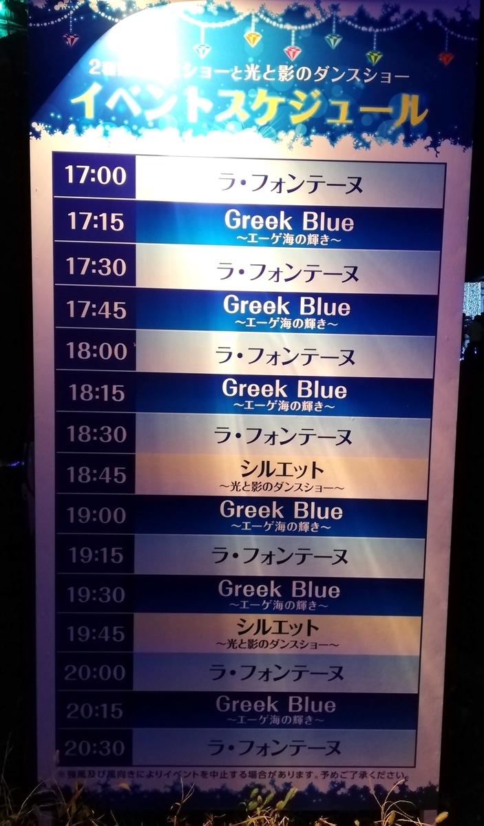 f:id:Tokyo-amuse:20191115001734j:plain