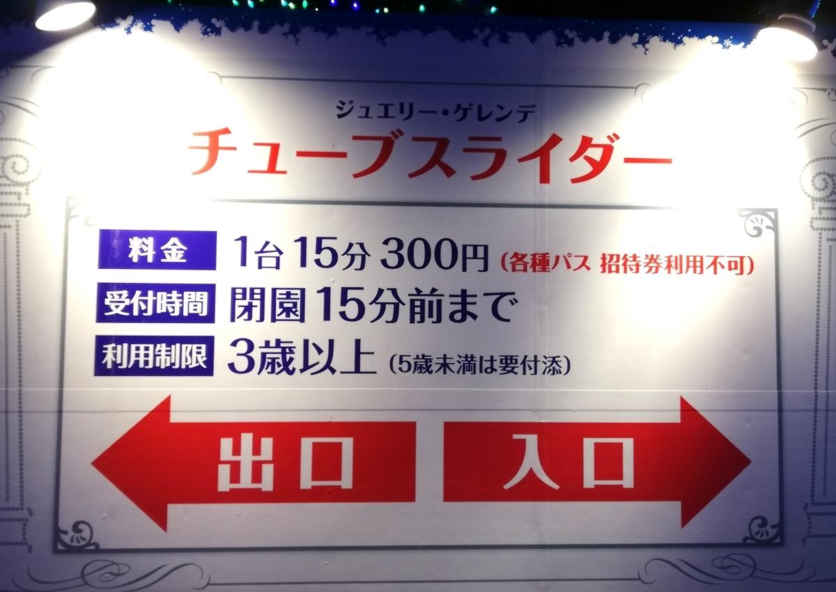 f:id:Tokyo-amuse:20191115003805j:plain