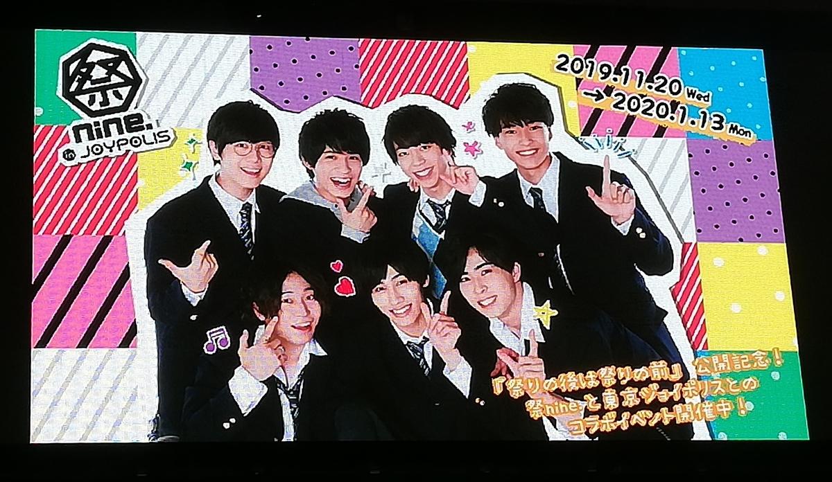 f:id:Tokyo-amuse:20191121011209j:plain