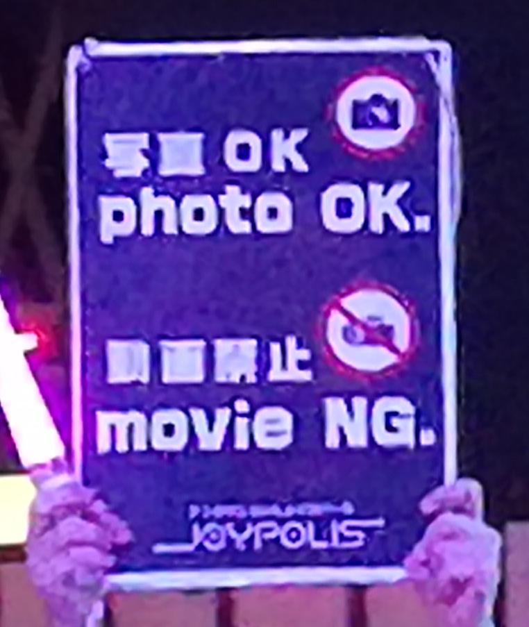 f:id:Tokyo-amuse:20191121011950j:plain