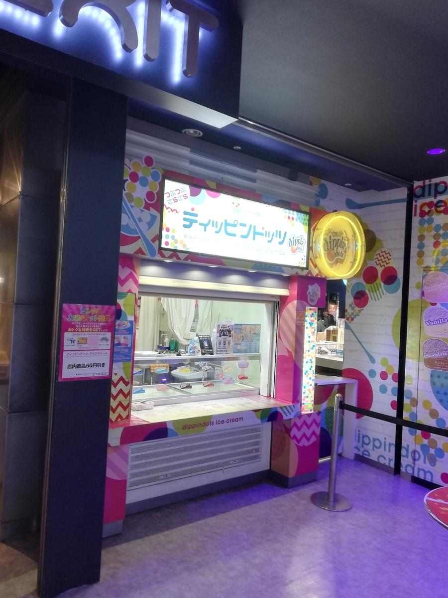 f:id:Tokyo-amuse:20191121020833j:plain