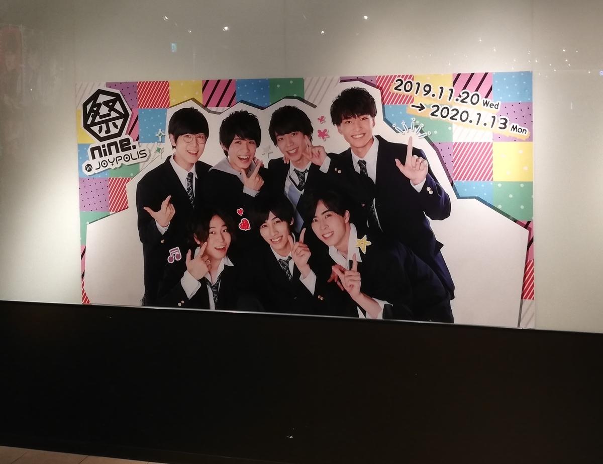 f:id:Tokyo-amuse:20191121021236j:plain