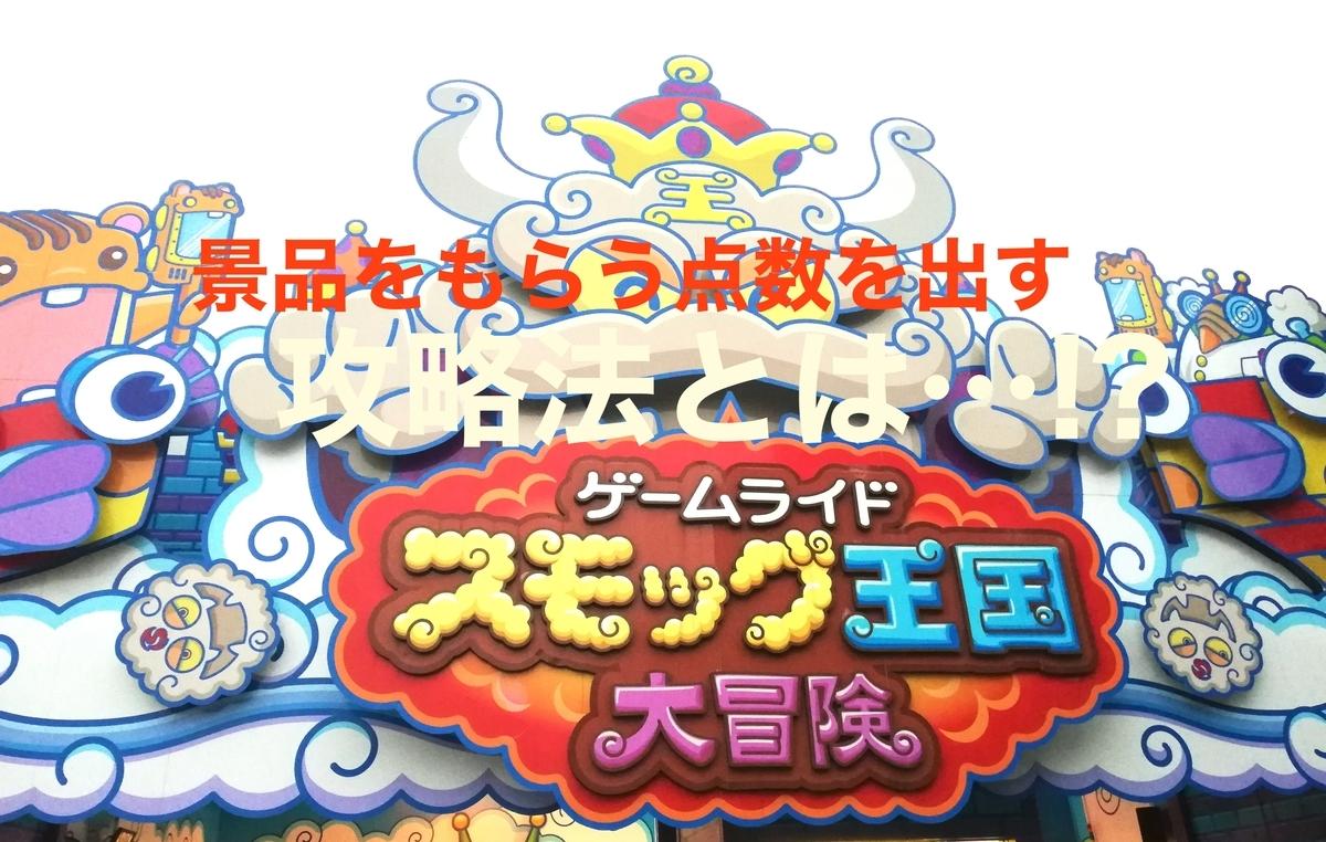 f:id:Tokyo-amuse:20191201202755j:plain