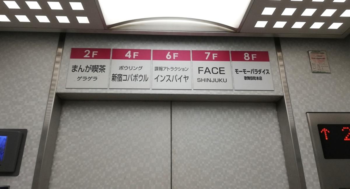 f:id:Tokyo-amuse:20191218001057j:plain