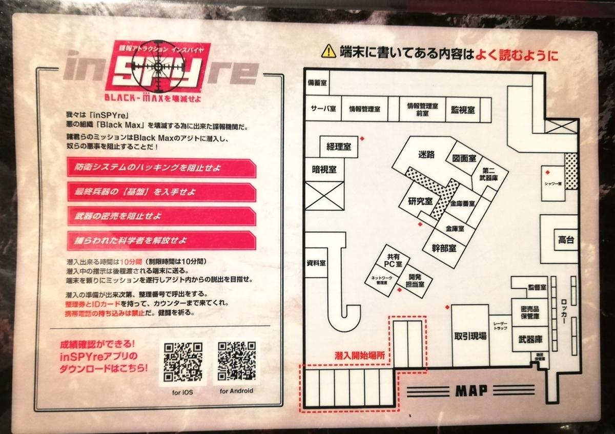 f:id:Tokyo-amuse:20191218003609j:plain