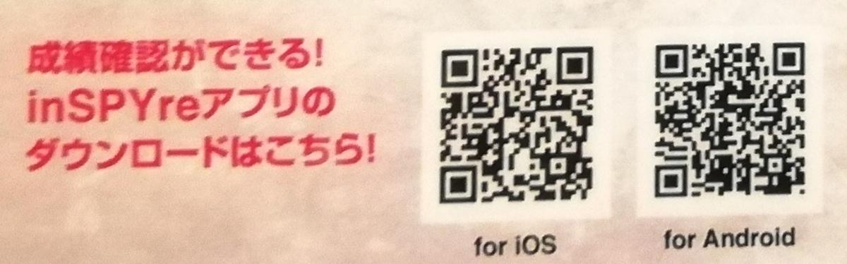 f:id:Tokyo-amuse:20191218003611j:plain