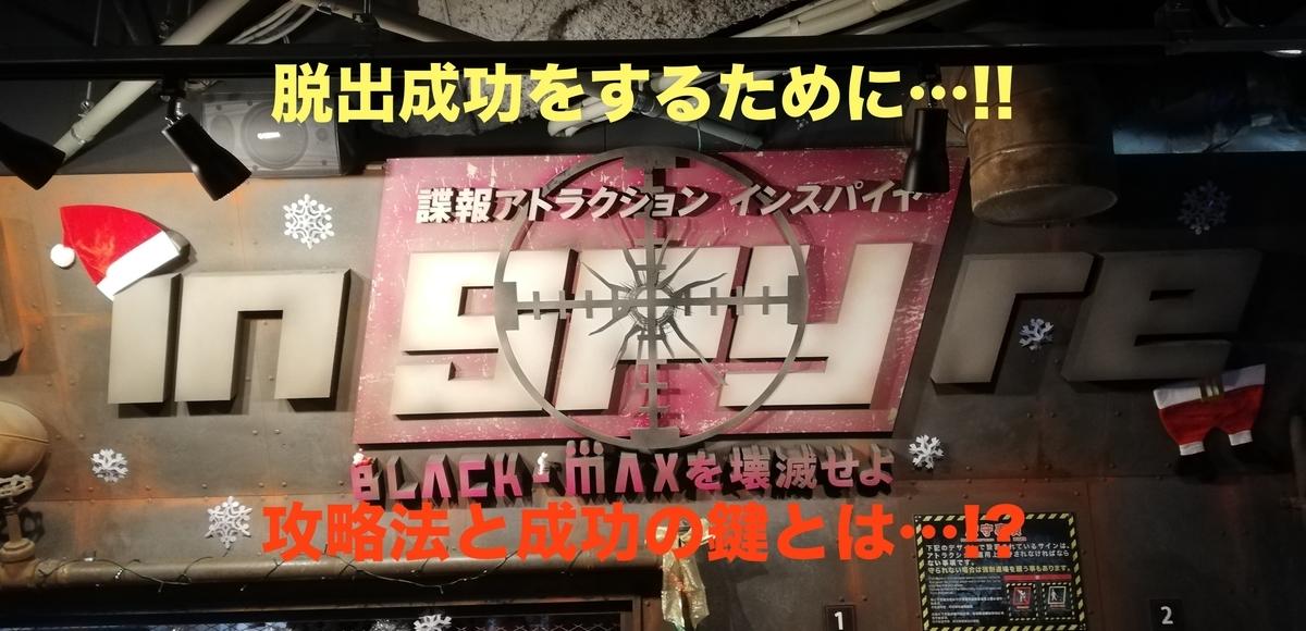 f:id:Tokyo-amuse:20191218015919j:plain