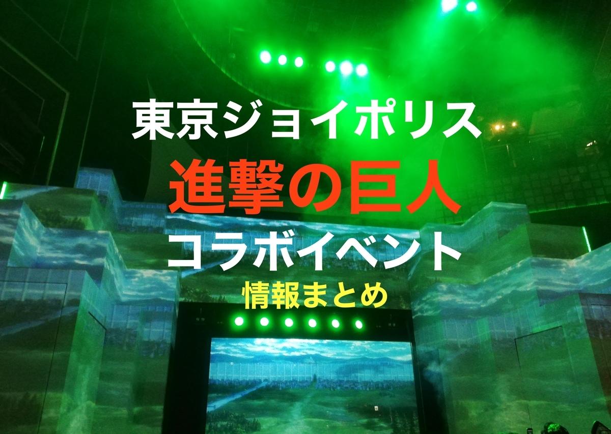 f:id:Tokyo-amuse:20191220125343j:plain