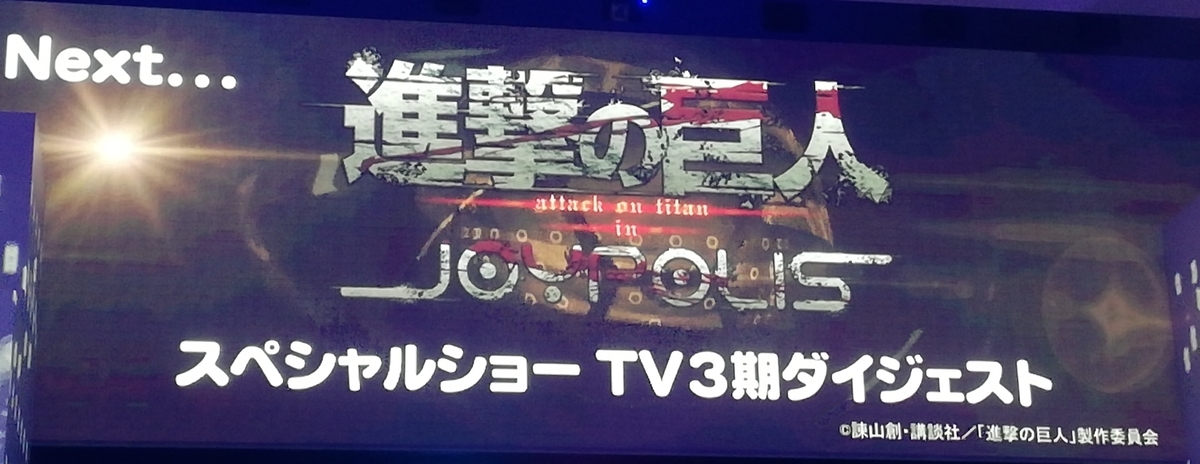 f:id:Tokyo-amuse:20191220132016j:plain