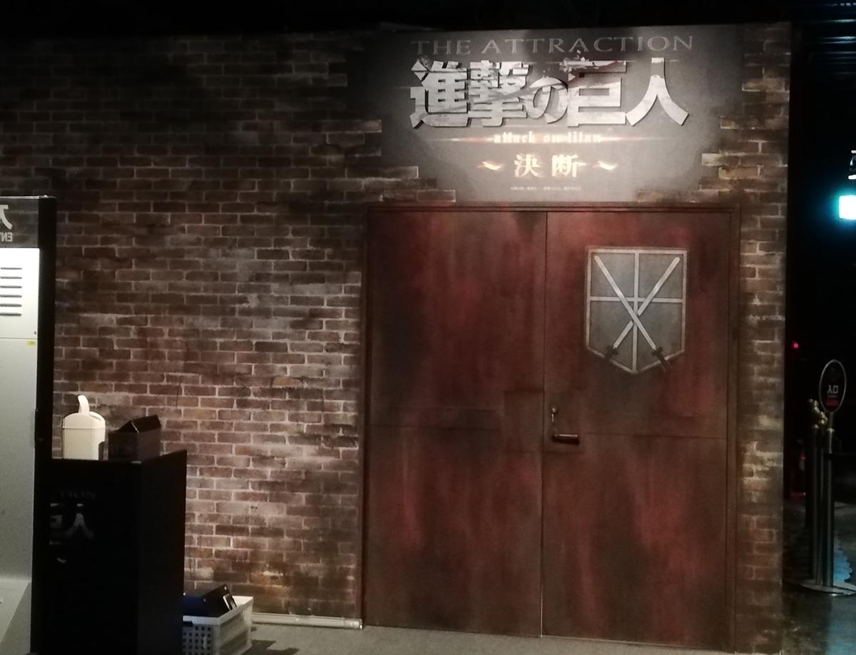 f:id:Tokyo-amuse:20191220132757j:plain