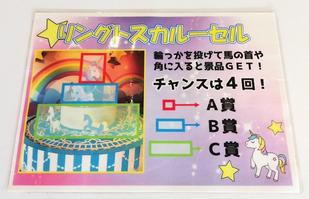 f:id:Tokyo-amuse:20191228115916j:plain
