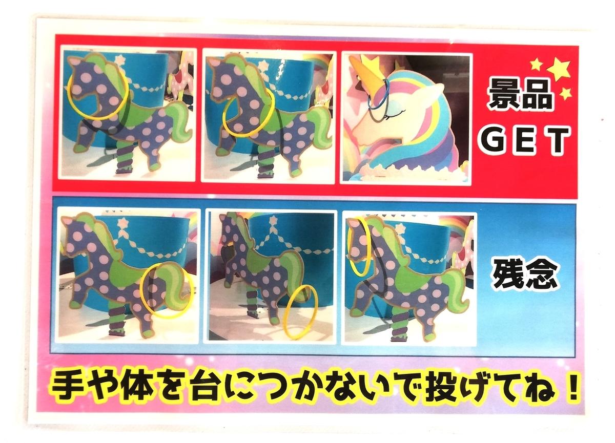 f:id:Tokyo-amuse:20191228120009j:plain