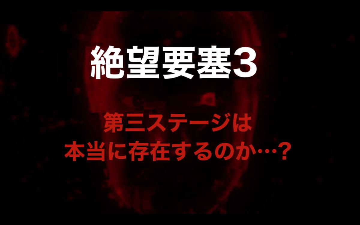 f:id:Tokyo-amuse:20200104213802p:plain
