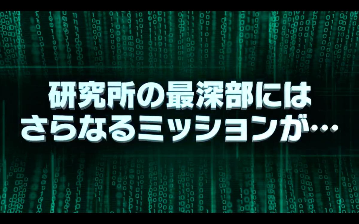 f:id:Tokyo-amuse:20200104222138p:plain