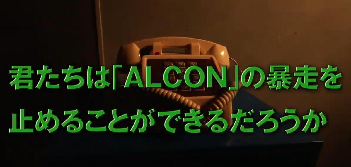 f:id:Tokyo-amuse:20200104223811p:plain