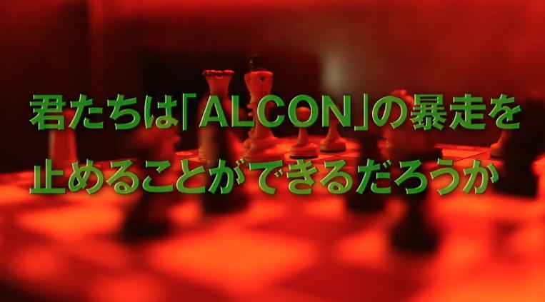 f:id:Tokyo-amuse:20200104224313p:plain