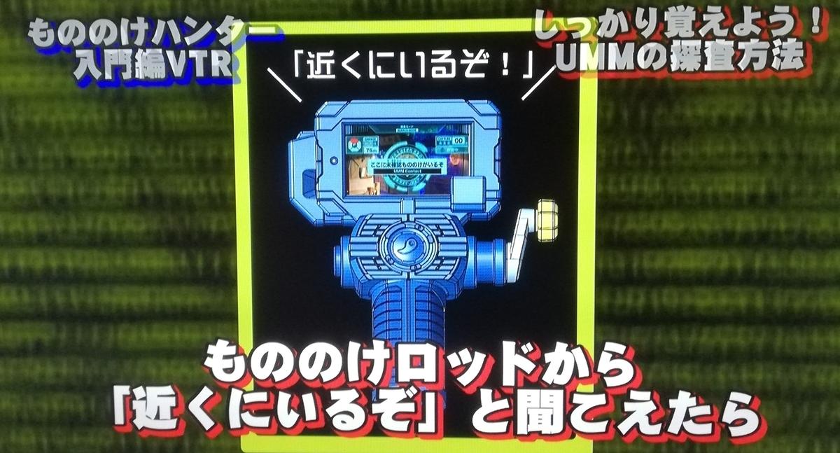 f:id:Tokyo-amuse:20200117213254j:plain