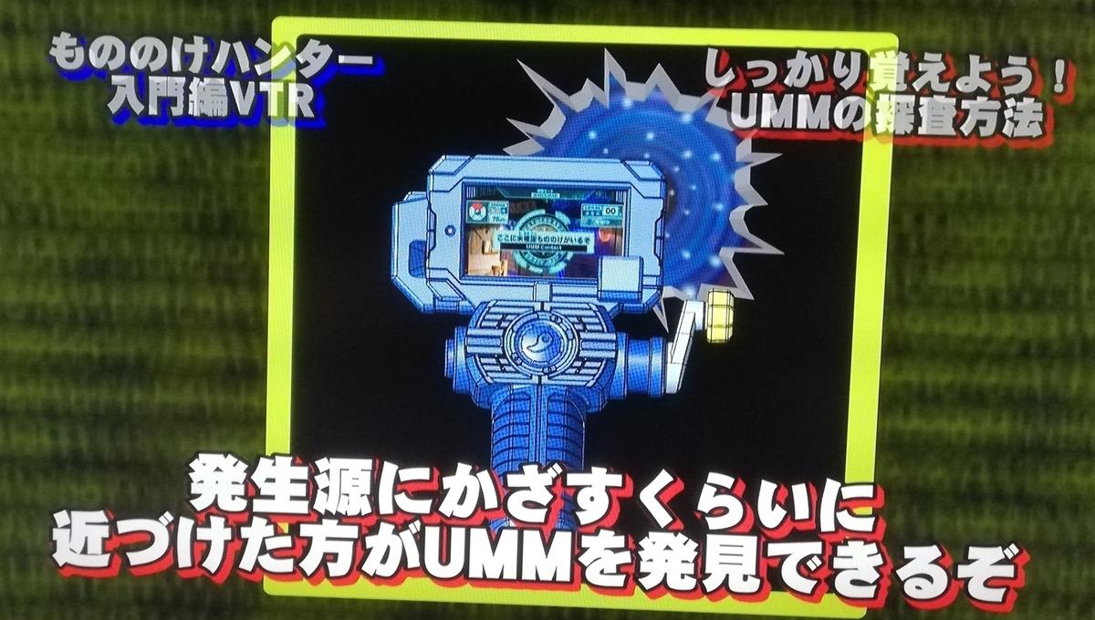 f:id:Tokyo-amuse:20200117213645j:plain