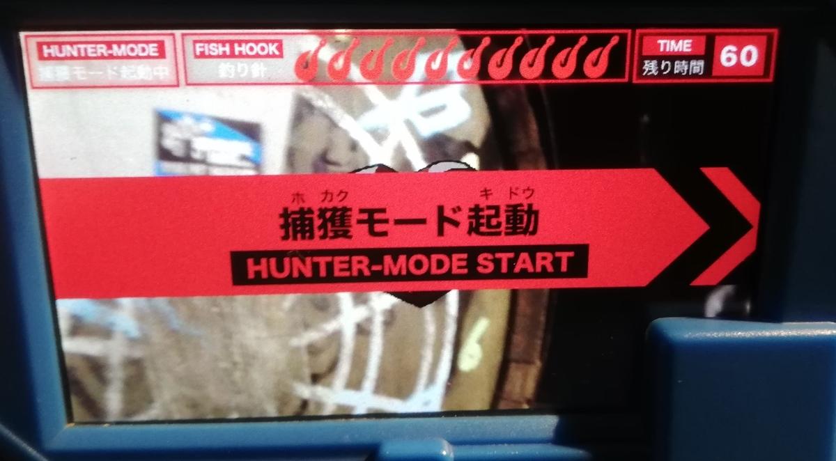 f:id:Tokyo-amuse:20200117214709j:plain