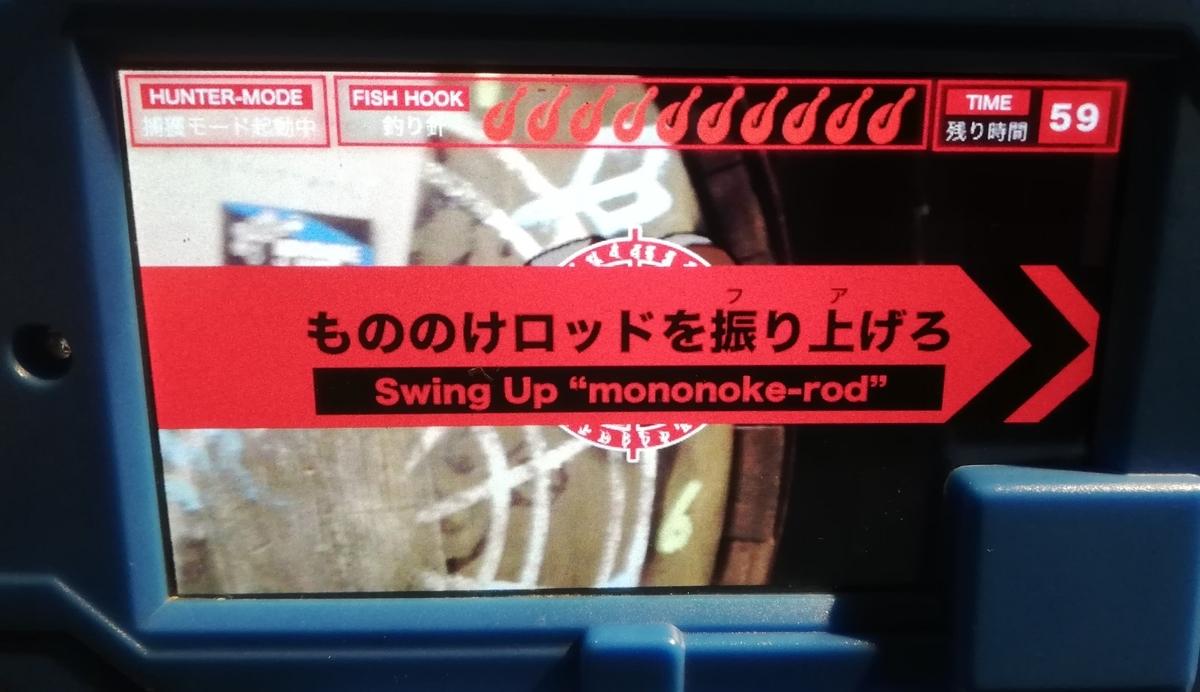 f:id:Tokyo-amuse:20200117214746j:plain
