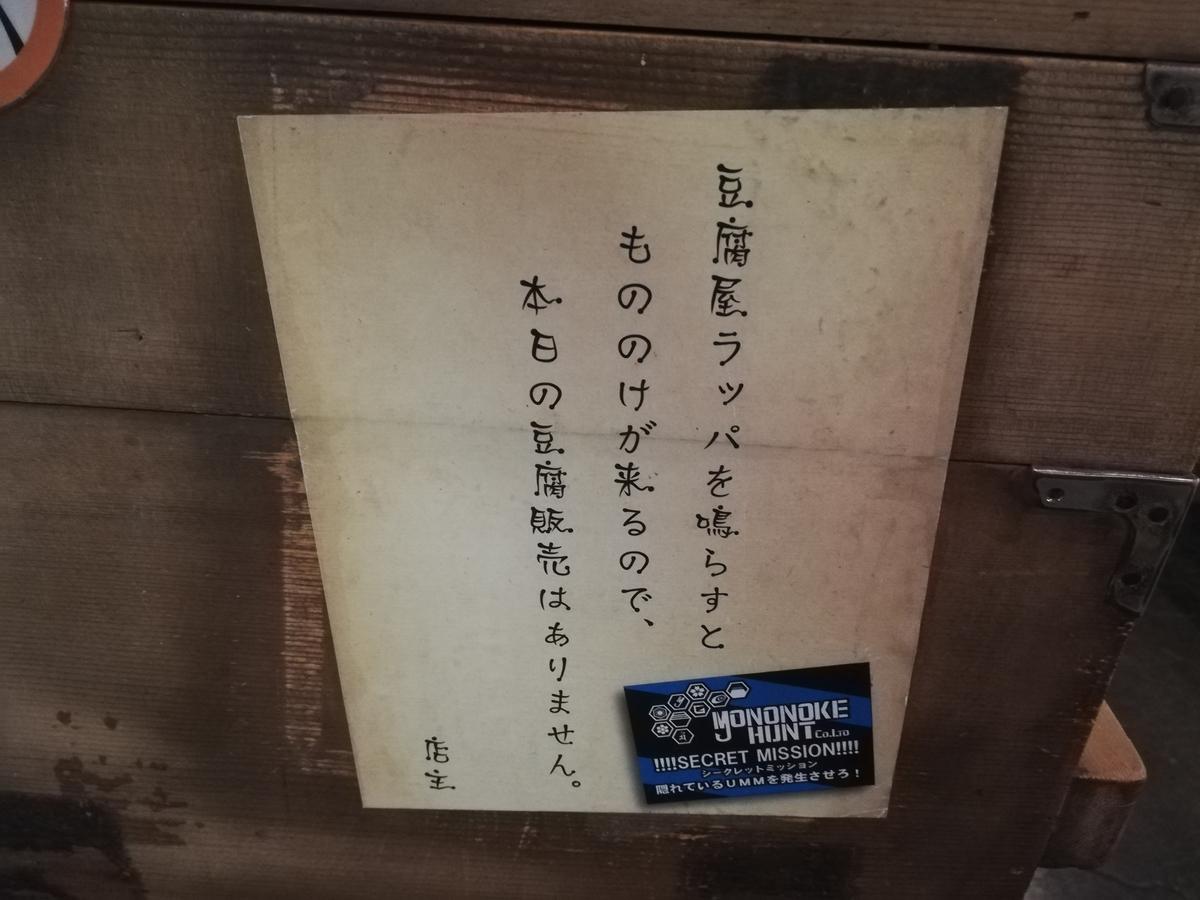 f:id:Tokyo-amuse:20200117223703j:plain