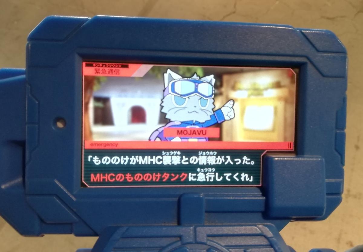 f:id:Tokyo-amuse:20200117224259j:plain