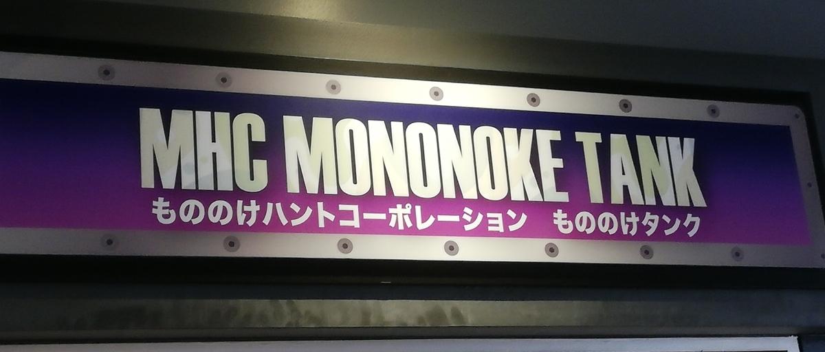 f:id:Tokyo-amuse:20200117224427j:plain