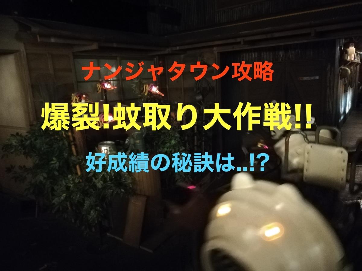 f:id:Tokyo-amuse:20200118213207j:plain
