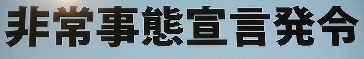 f:id:Tokyo-amuse:20200118214351j:plain