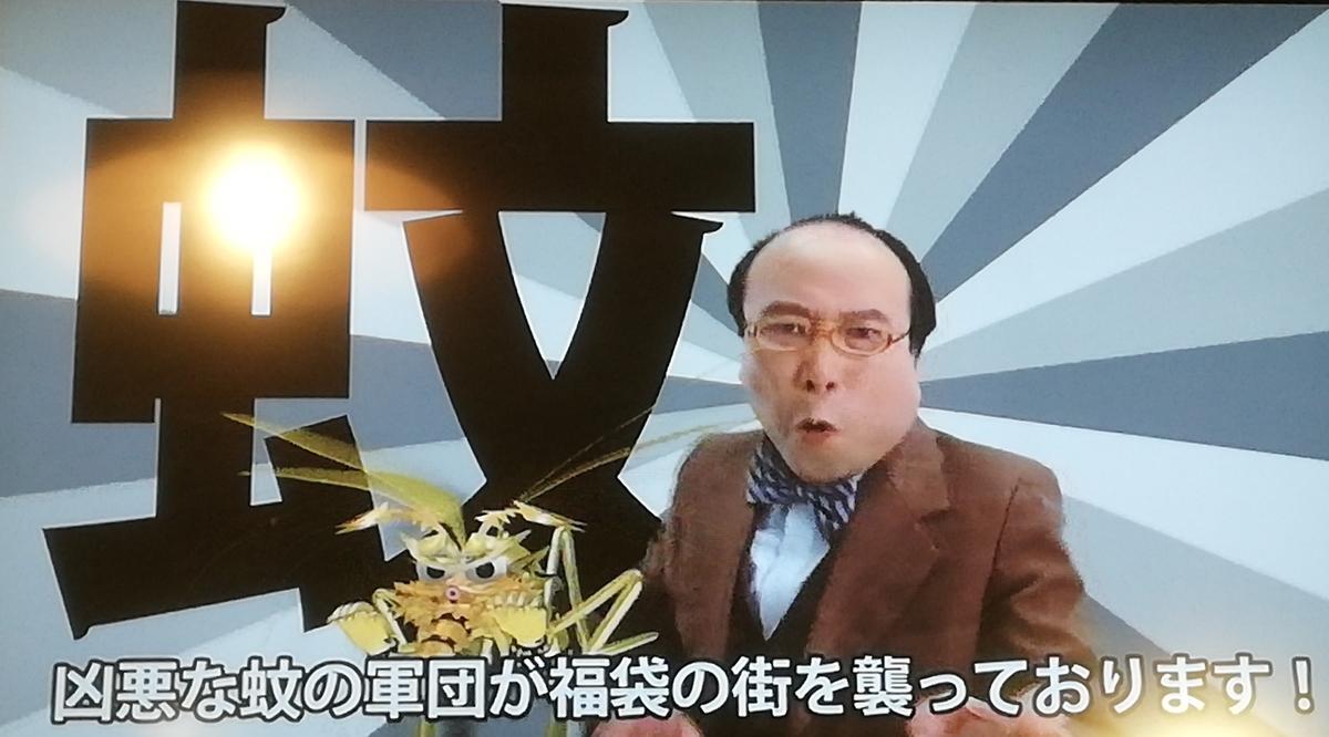 f:id:Tokyo-amuse:20200118220037j:plain