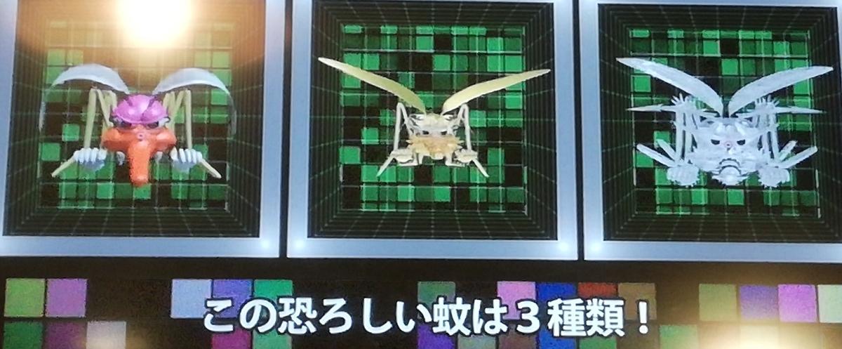 f:id:Tokyo-amuse:20200118221132j:plain