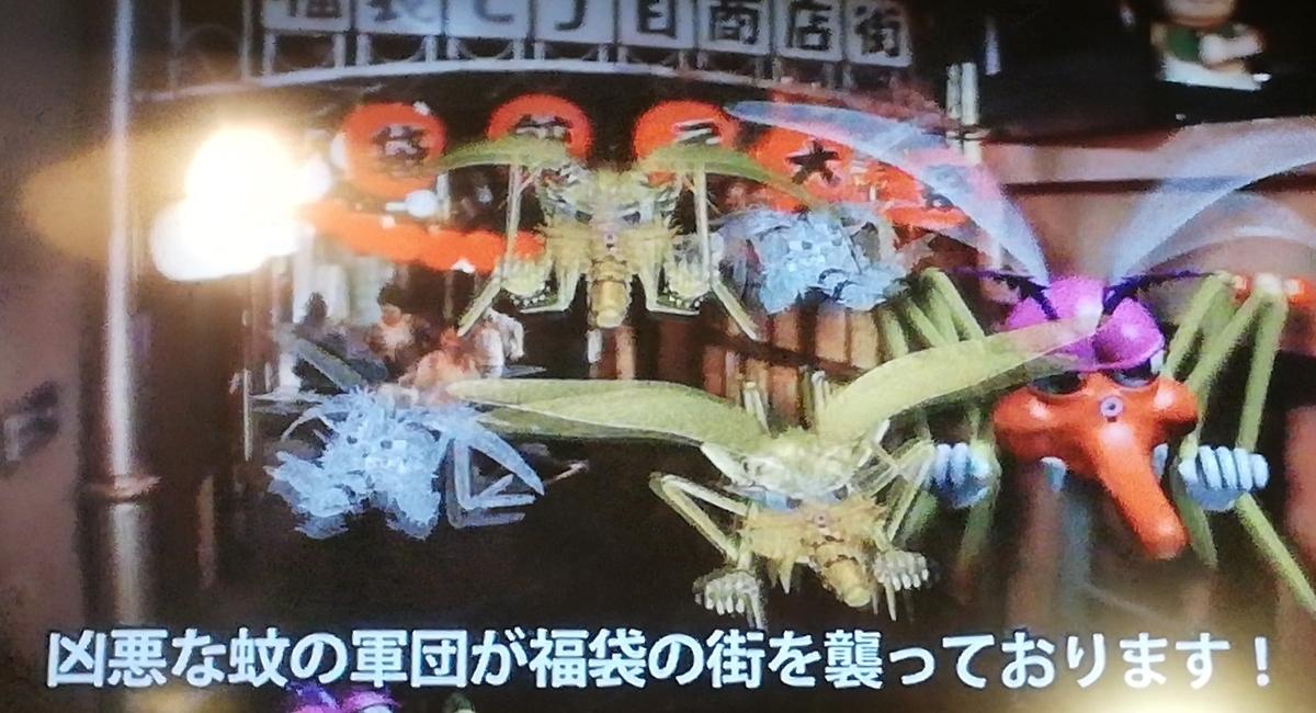 f:id:Tokyo-amuse:20200118222929j:plain