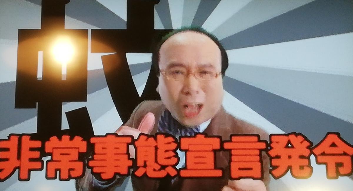 f:id:Tokyo-amuse:20200118224409j:plain