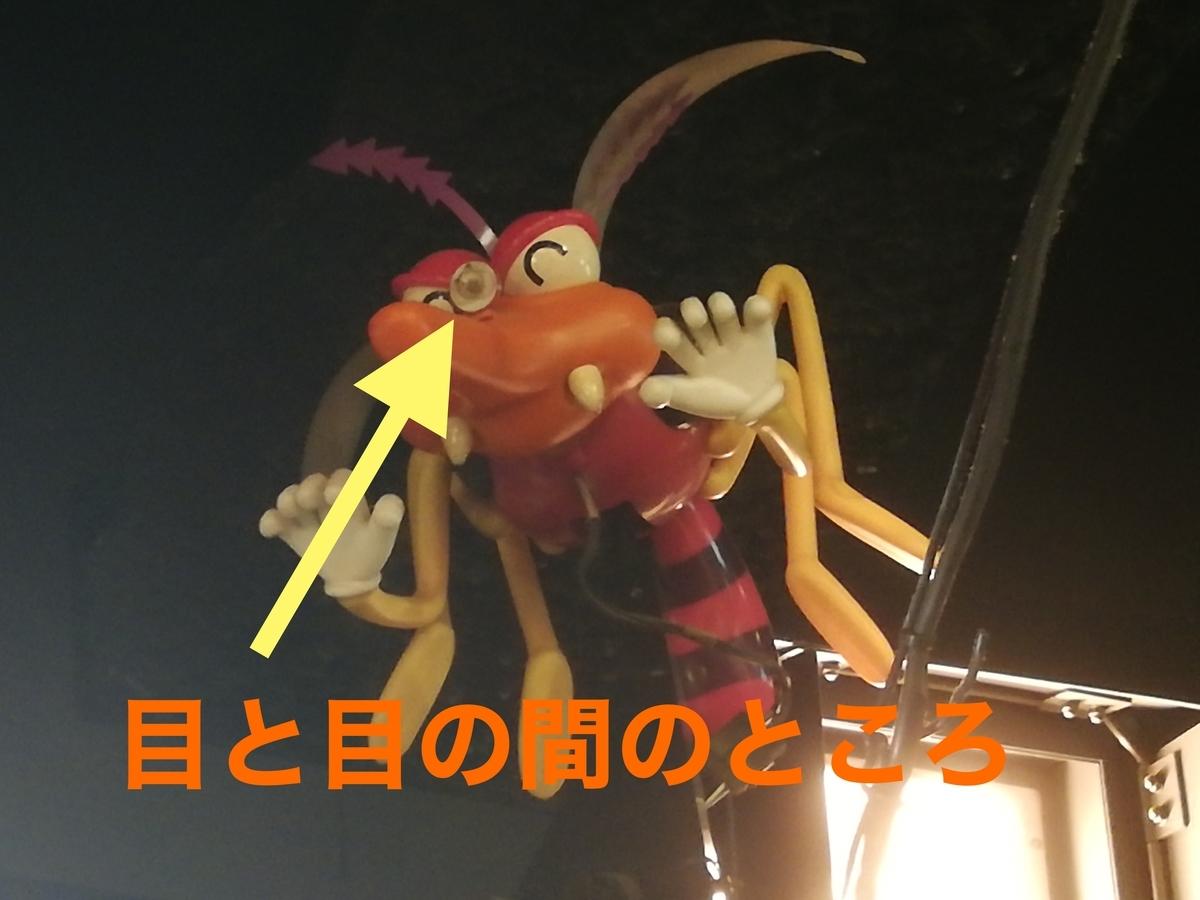 f:id:Tokyo-amuse:20200118230813j:plain