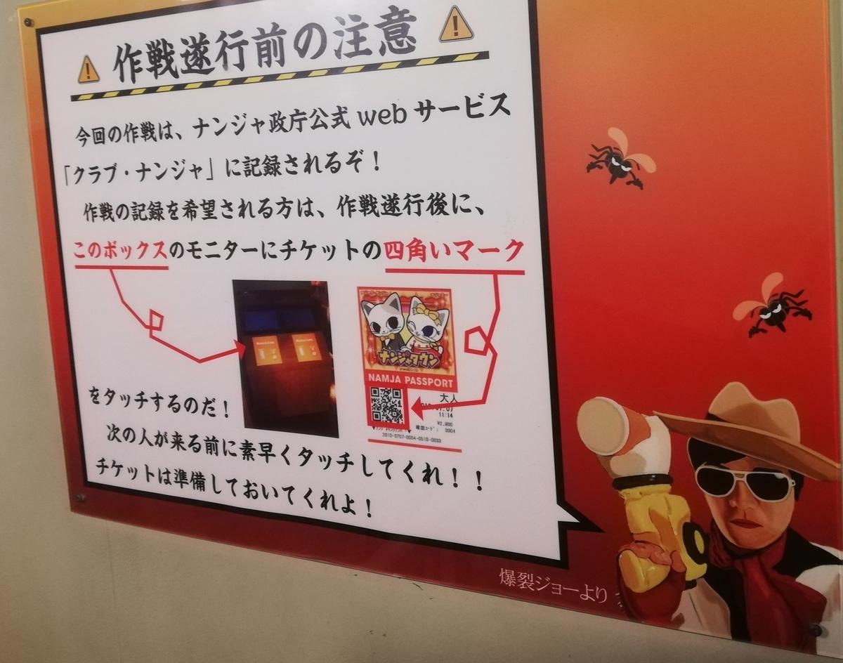 f:id:Tokyo-amuse:20200118233519j:plain