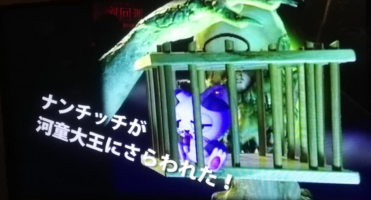 f:id:Tokyo-amuse:20200124163828j:plain