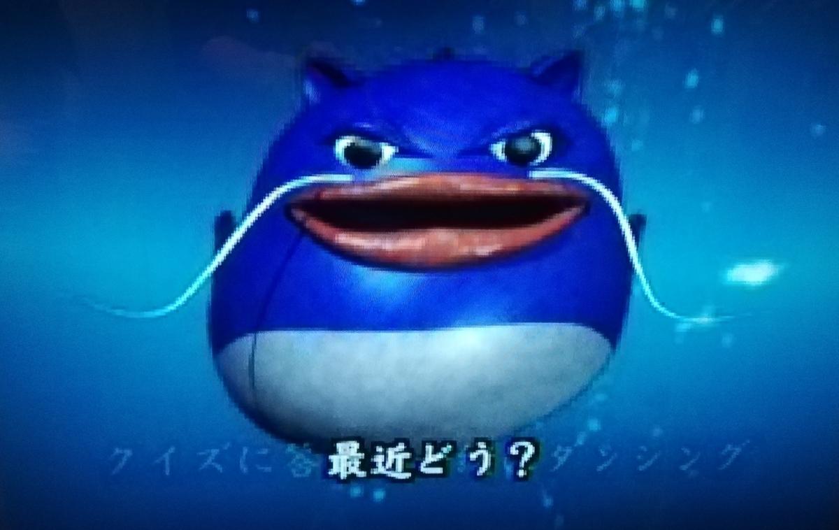 f:id:Tokyo-amuse:20200124170306j:plain