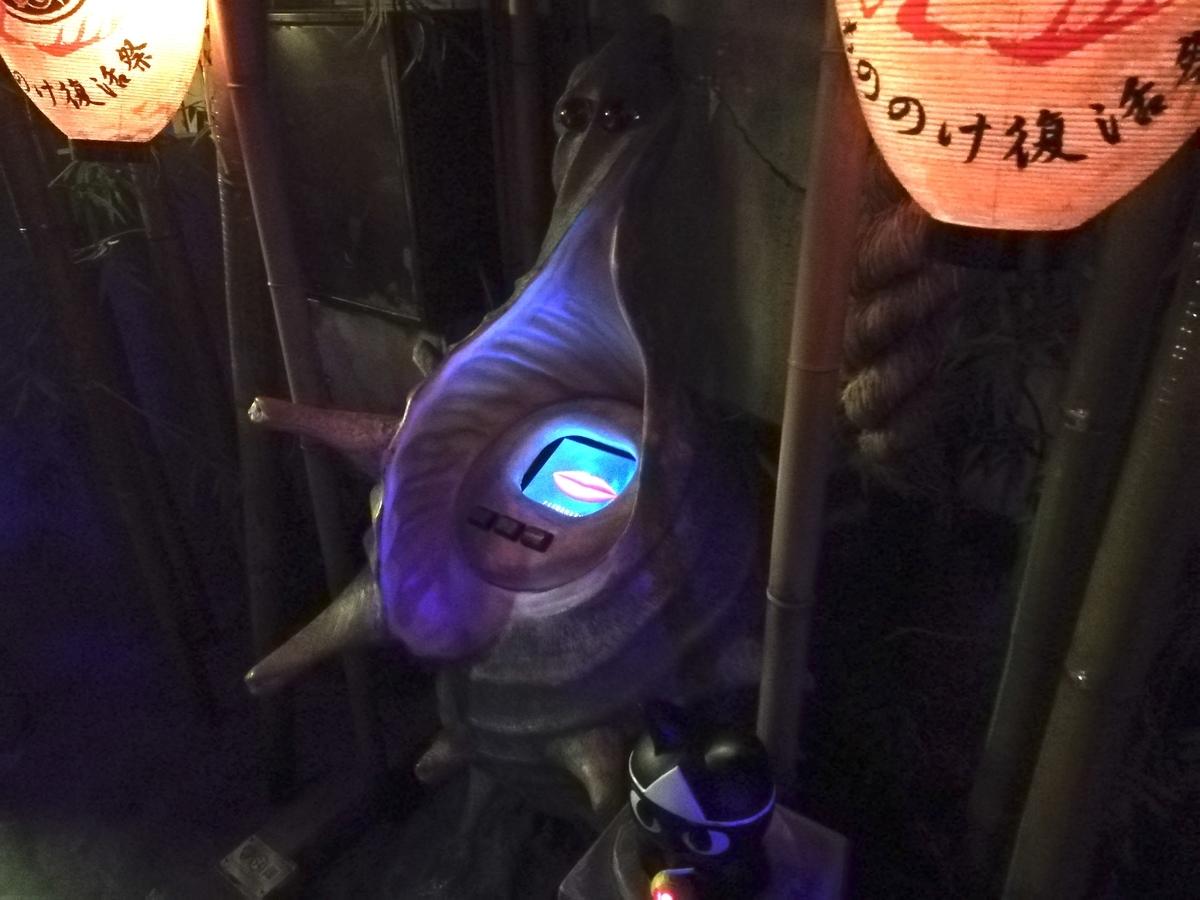 f:id:Tokyo-amuse:20200124172417j:plain