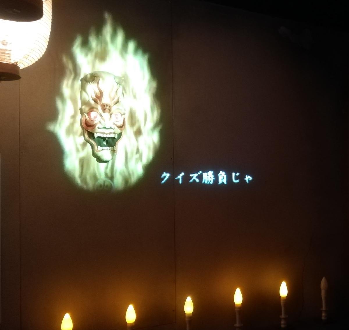f:id:Tokyo-amuse:20200124190955j:plain