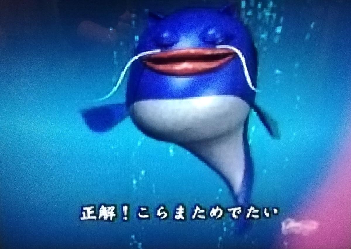 f:id:Tokyo-amuse:20200124192432j:plain