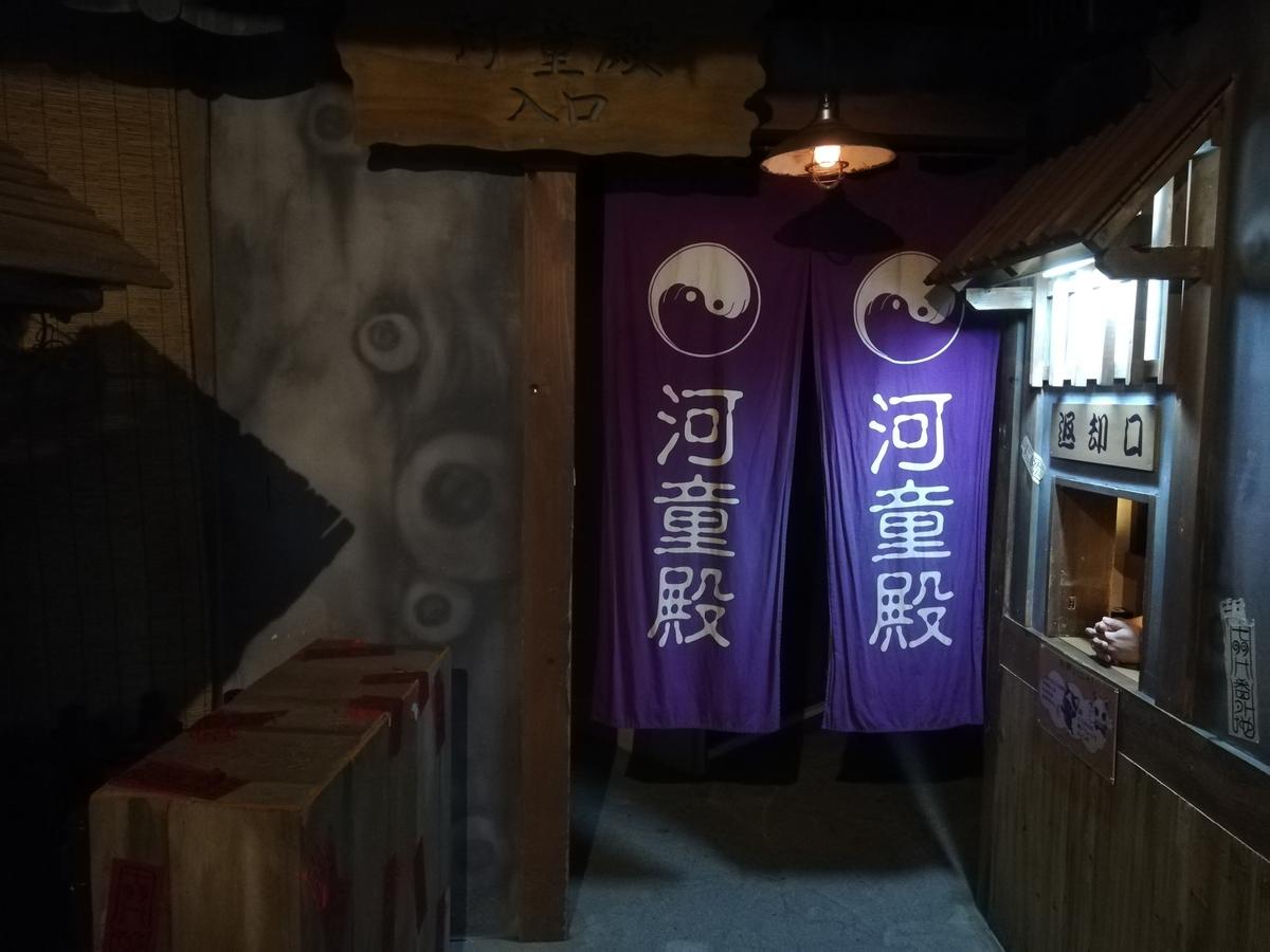 f:id:Tokyo-amuse:20200124193704j:plain