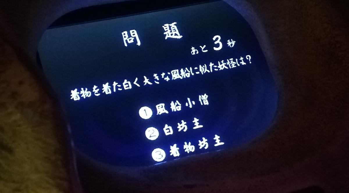f:id:Tokyo-amuse:20200124194338j:plain