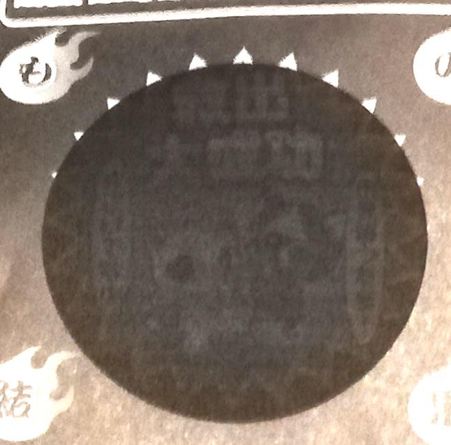 f:id:Tokyo-amuse:20200124195118j:plain