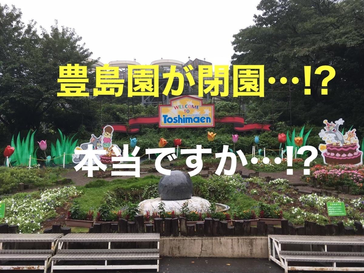 f:id:Tokyo-amuse:20200203084635j:plain